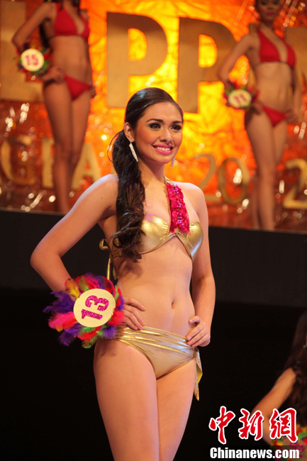 Really. join Miss bikini philippines something