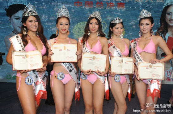 aab8c8a03e8 The 37th Miss Bikini International China Finals was held on 12th Jan 2013,  at the Grand Ballroom in OYC Hotel at ZhaoQing City, Guangdong Province,  China.