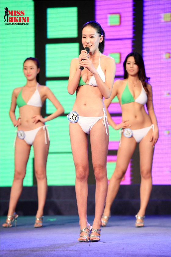 c88027747eb MISS BIKINI INTERNATIONAL 2012 | Another Excisting Event from ERM